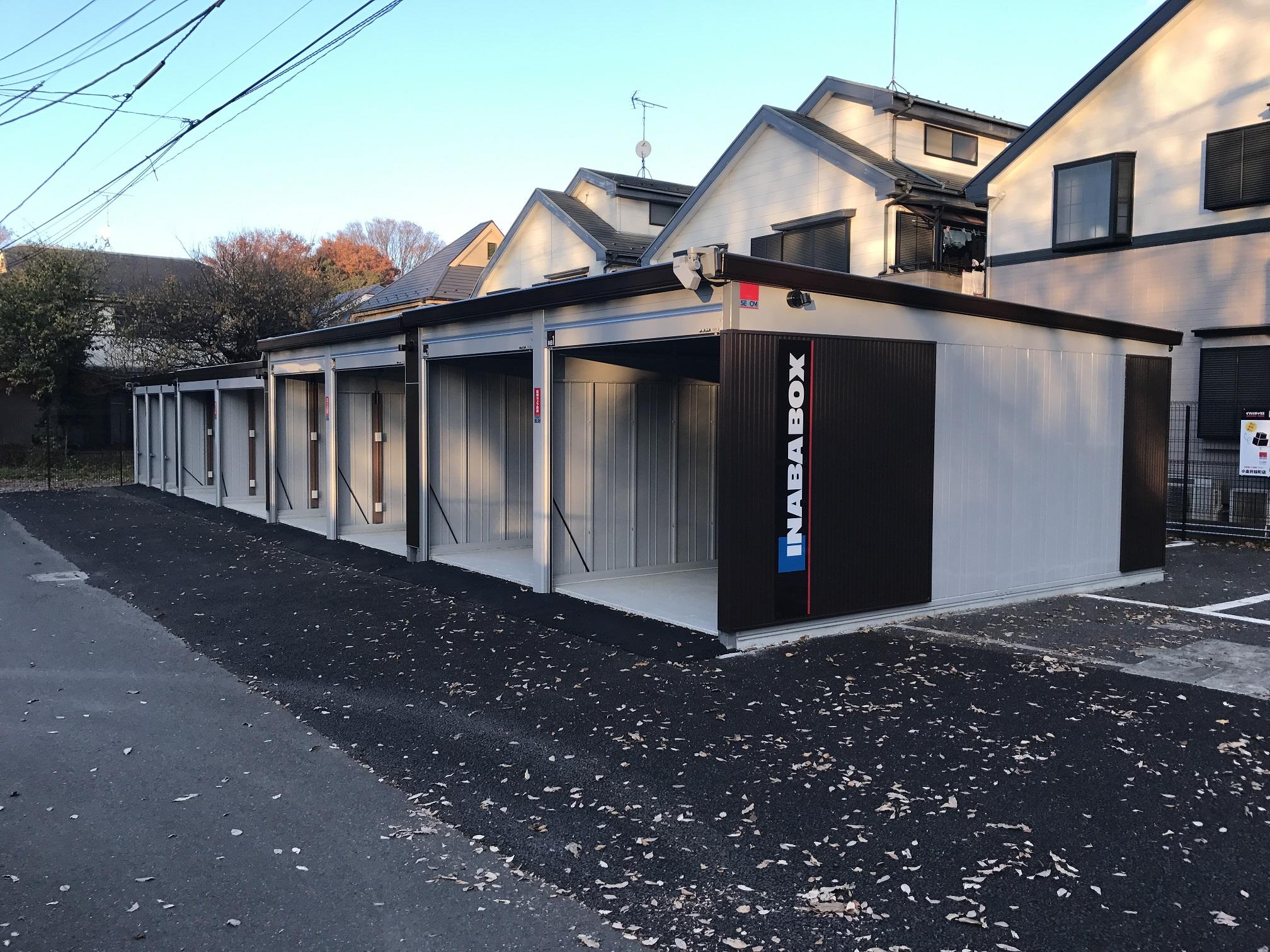 【新規OPEN】小金井桜町店