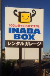 【新規OPEN】鈴鹿三日市店