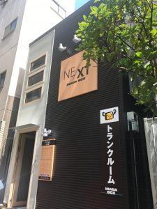 【10月上旬OPEN予定】東銀座店