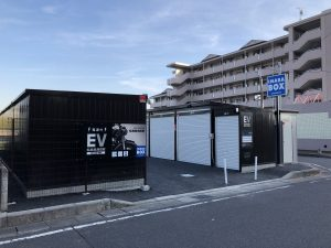 【3月1日OPEN】花畑店