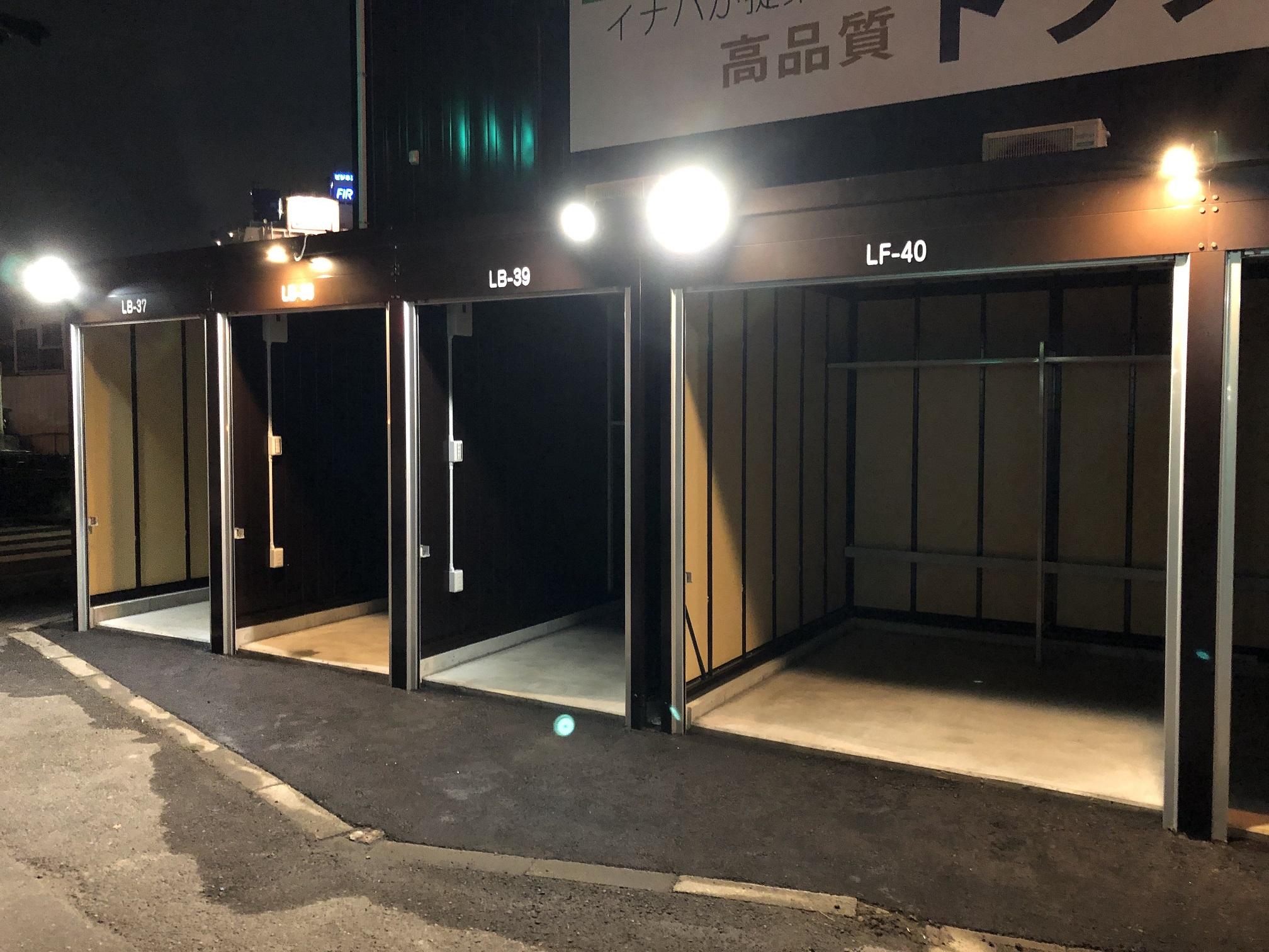 【3月1日OPEN】西保木間店 照明付きで夜間も安心です