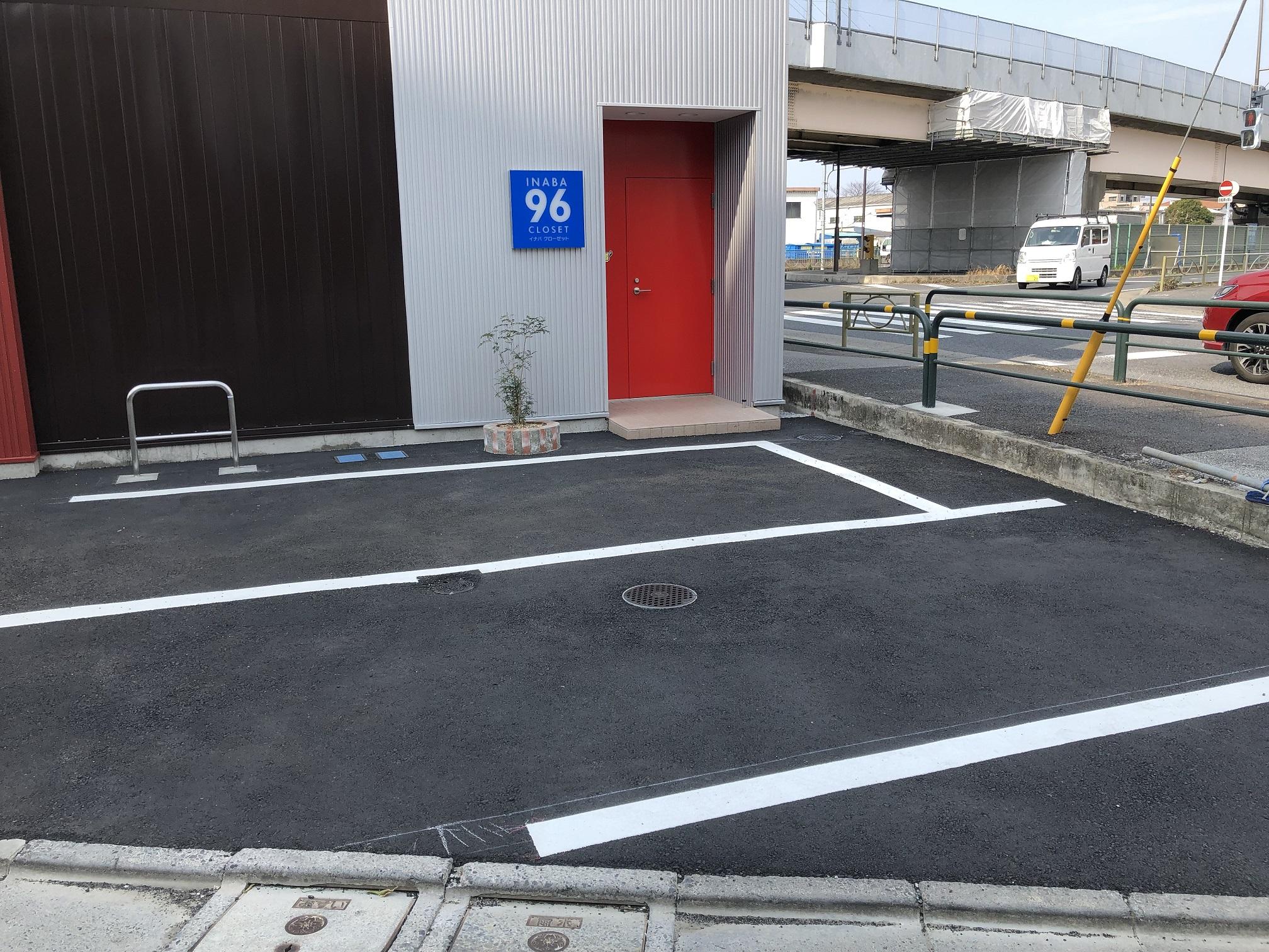 INABA96西保木間店 広々とした駐車スペース有