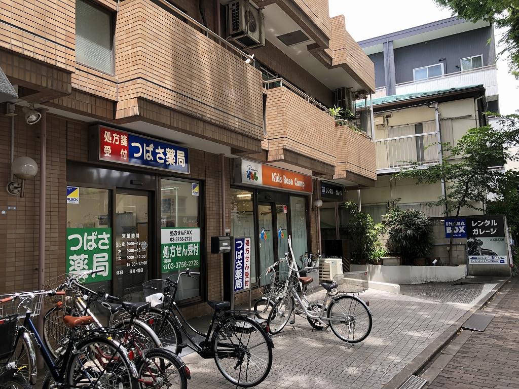 下丸子駅南店 ガス橋通り沿い。1Fにつばさ薬局様があります