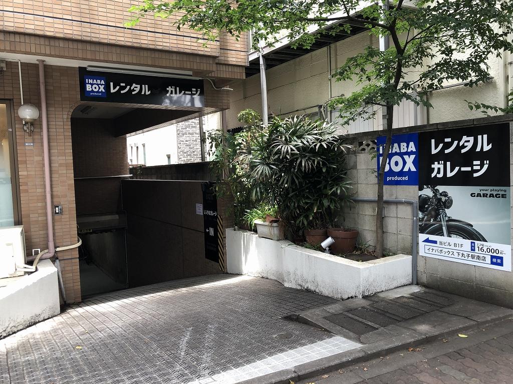 下丸子駅南店 施設入口スロープ