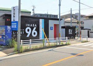 INABA96東中島店