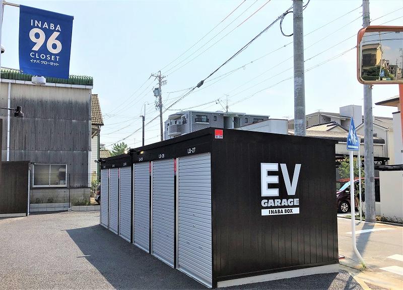 東中島店 EVの文字が目印です