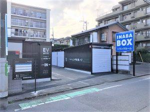 横浜六角橋店