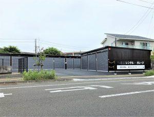 仙台大野田店