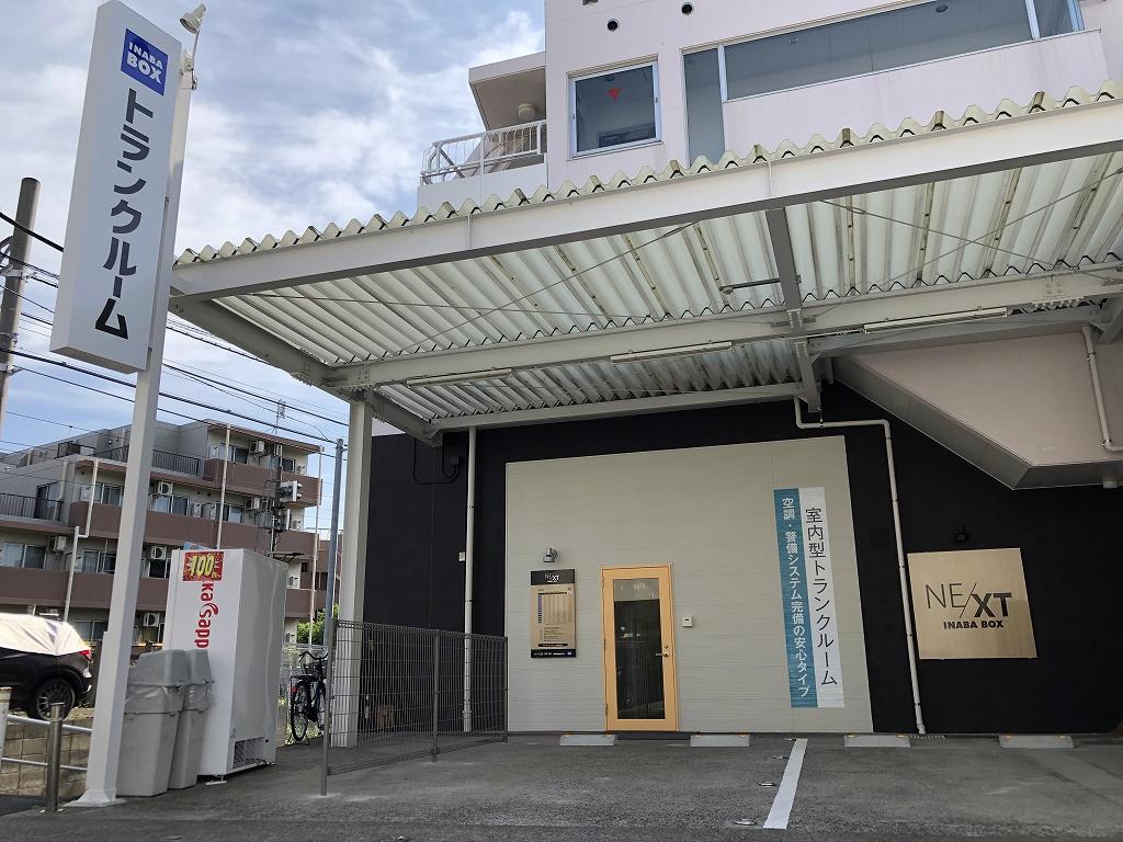 【ネクスト】板橋赤塚店 駐車場完備