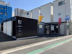 【新規OPEN】東四つ木2丁目店