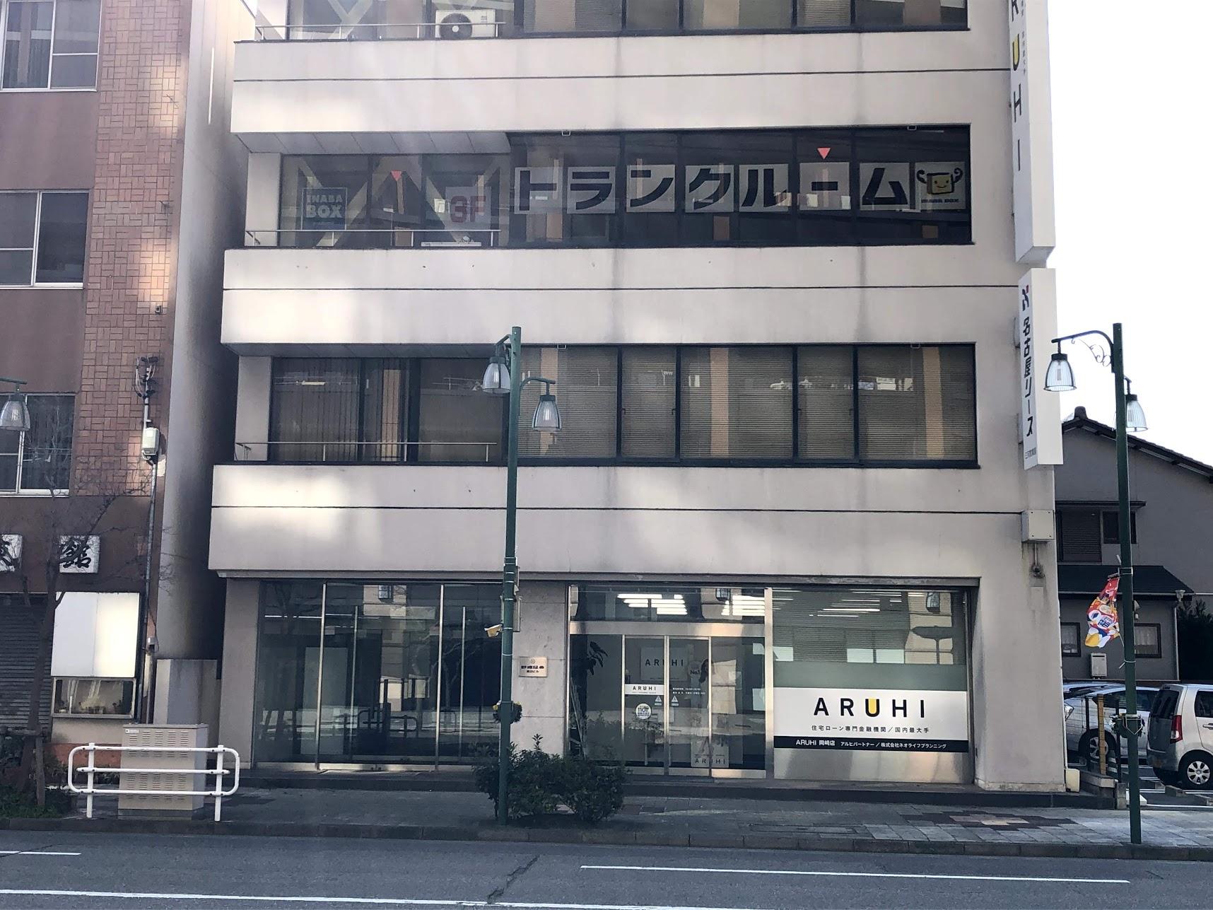 【2月28日NEW OPEN】岡崎西康生店 外観