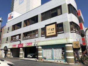 【3月13日NEW OPEN】宇都宮二荒町店