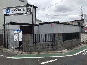 【5月20日OPEN】練馬南大泉店