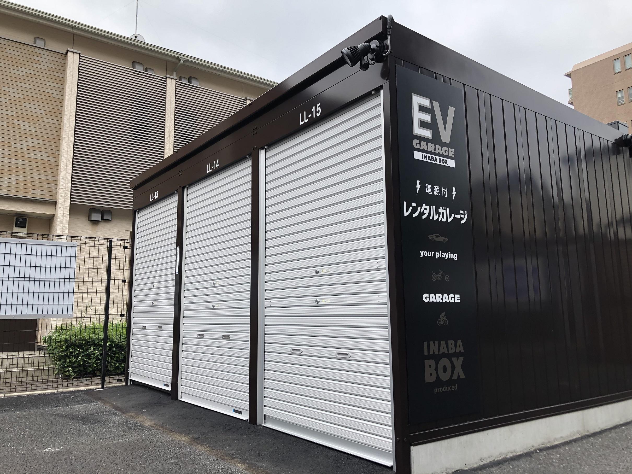 【6月1日新規OPEN】川口南町店 『LL』タイプ外観
