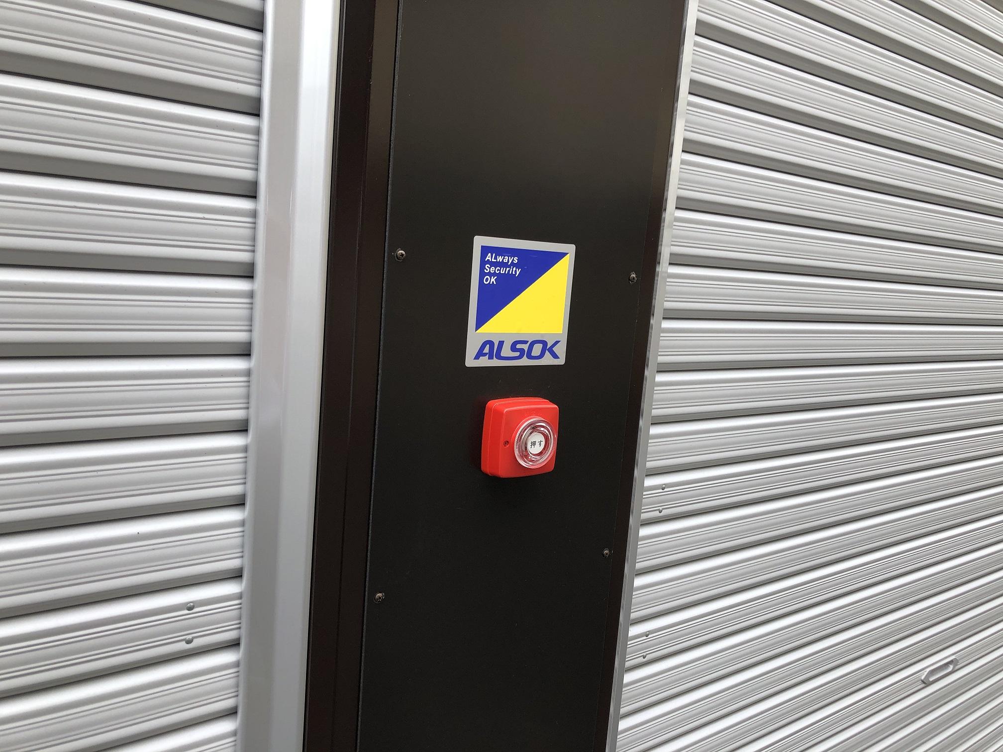 【6月1日新規OPEN】川口南町店 非常ボタンを施設内に設置