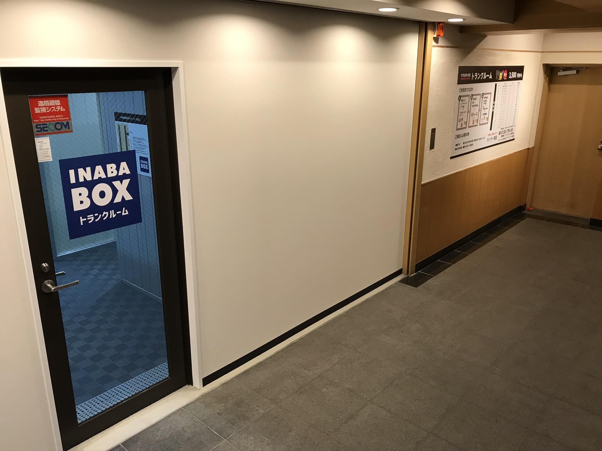 【9月10日OPEN】センター南店 店舗入口