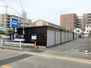 【11月中旬OPEN予定】花畑交番前店