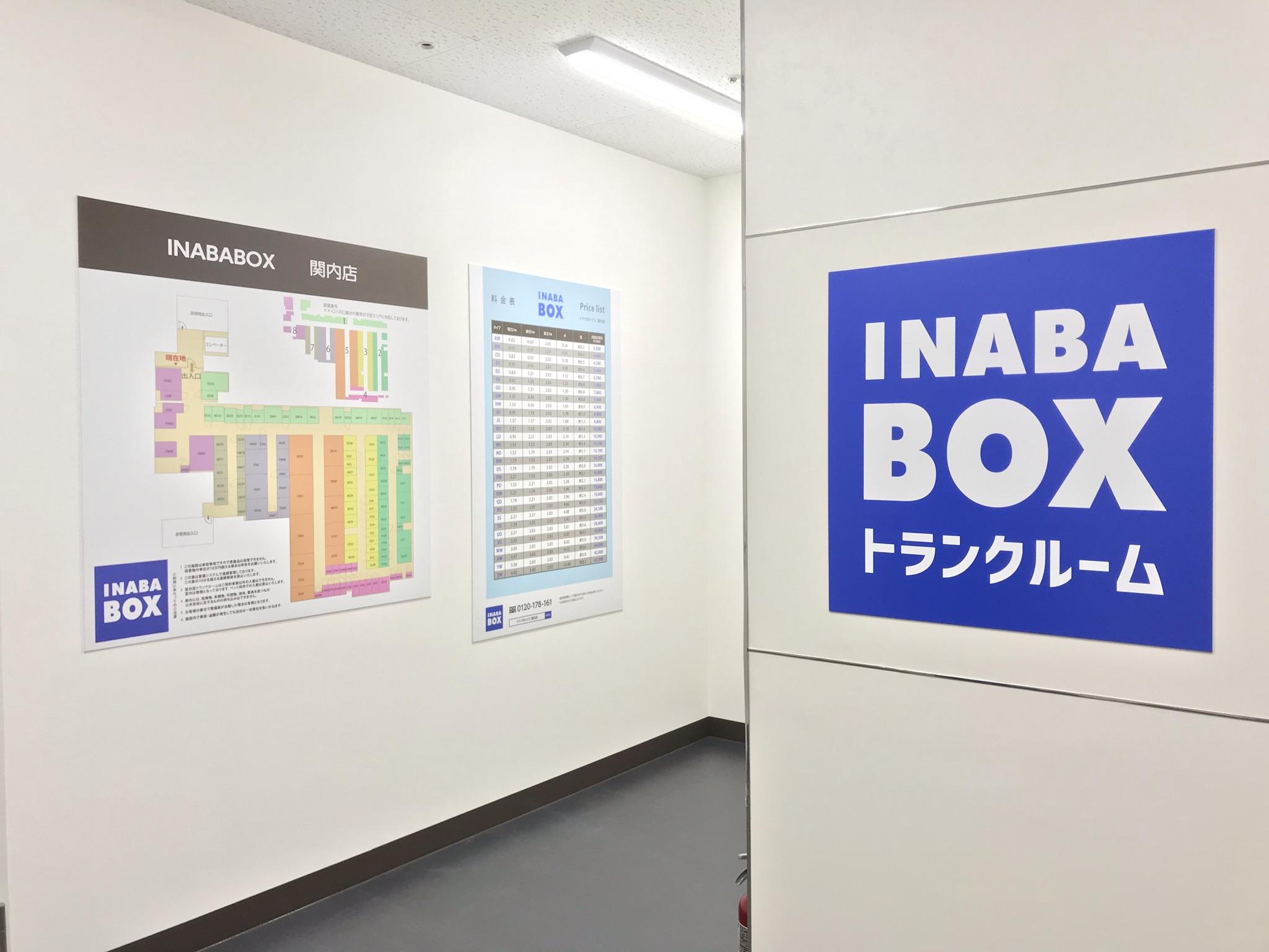 【新規オープン】関内店