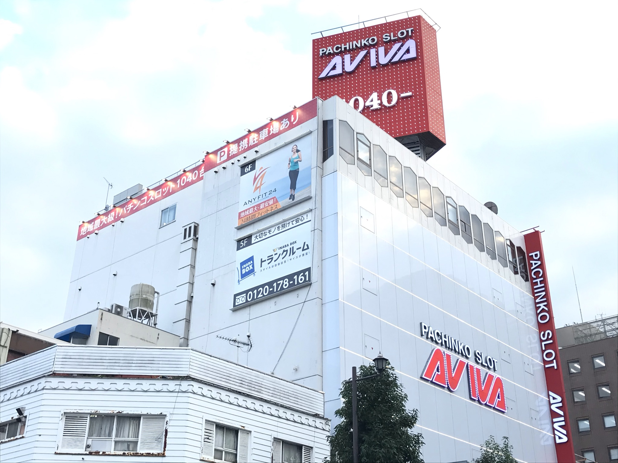 関内店 アビバホールディングスビル5Fです