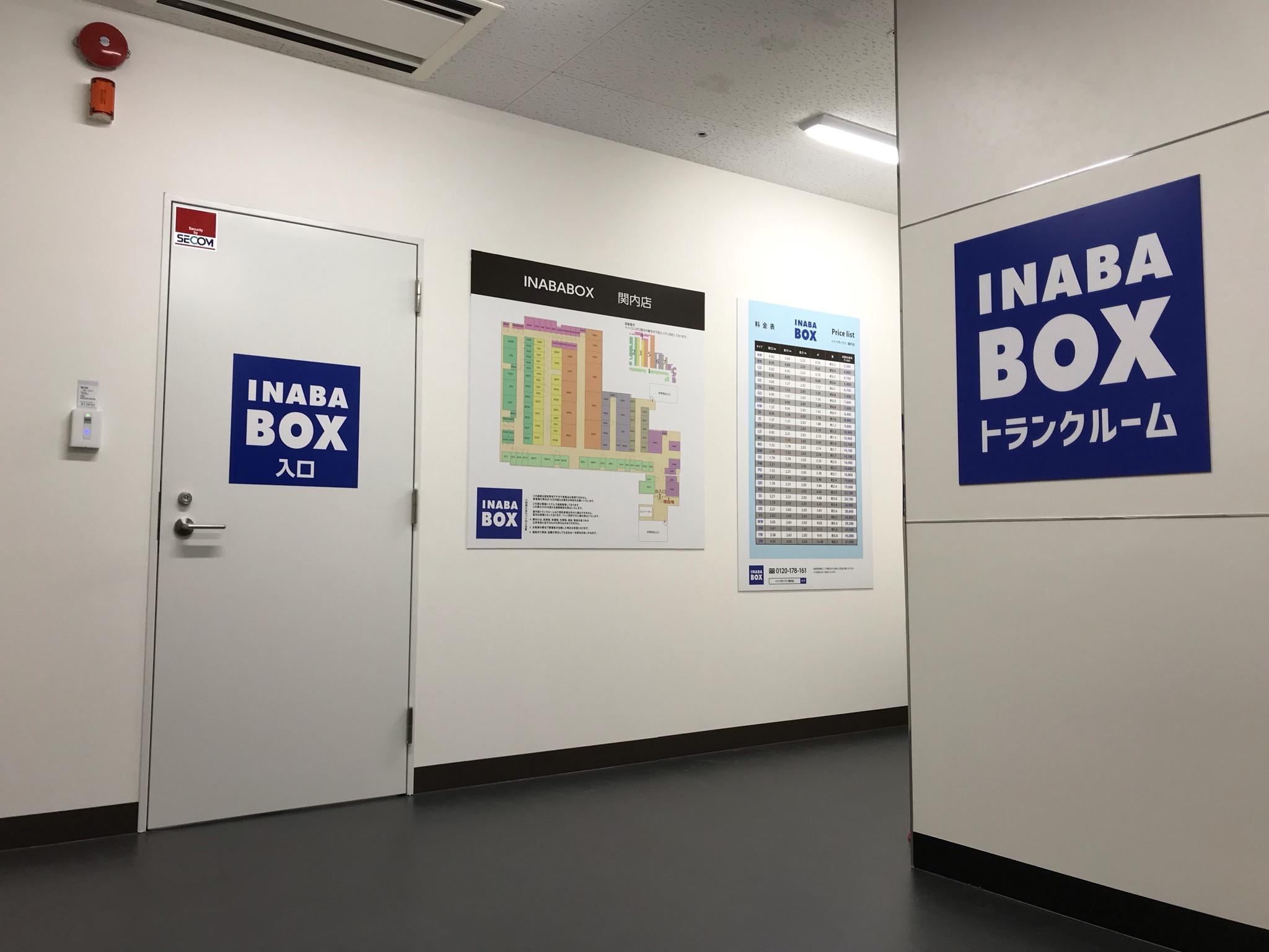関内店 5F店舗入口