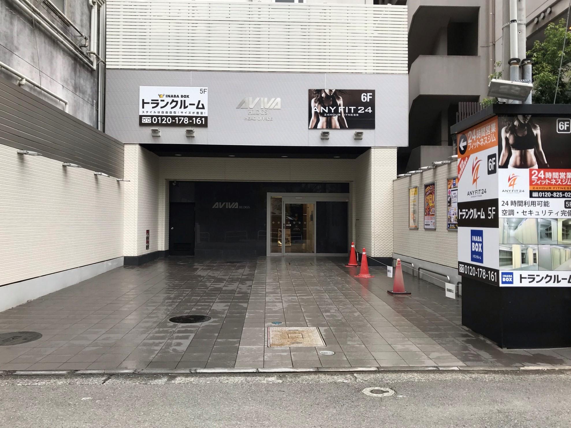 関内店 専用駐車場