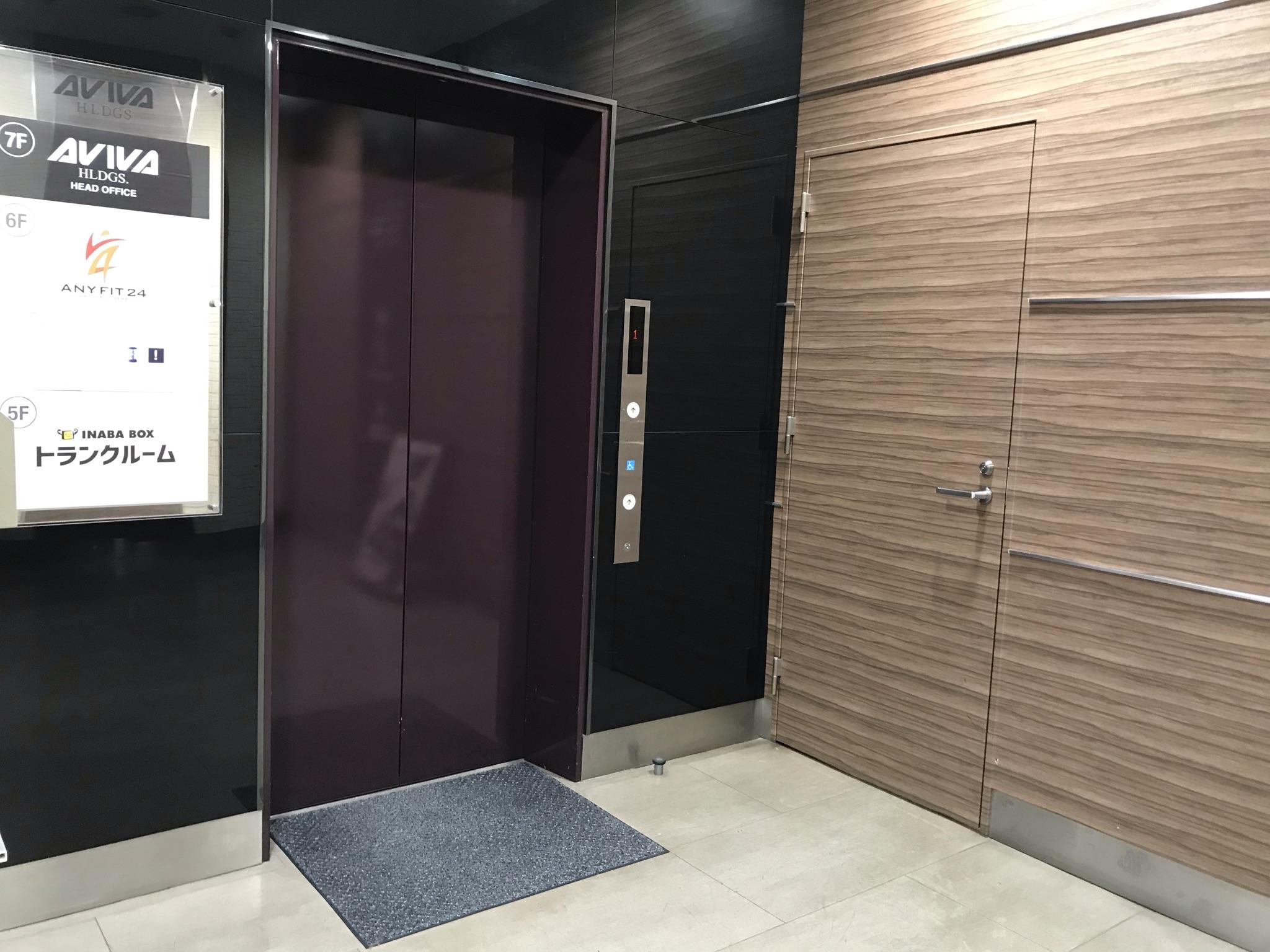 関内店 エレベーターあり