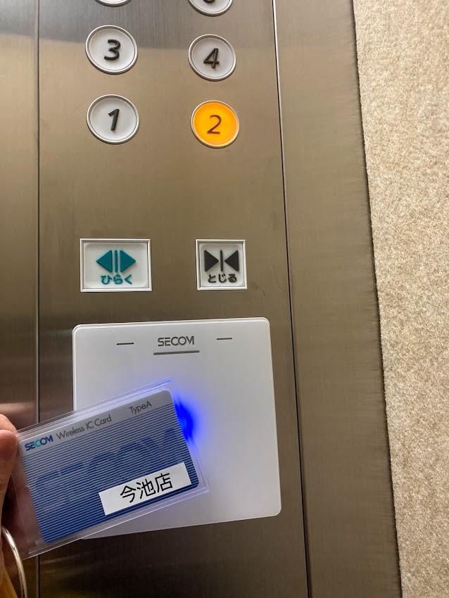 INABA96今池店 各階専用のカードキーで入退室を管理しています