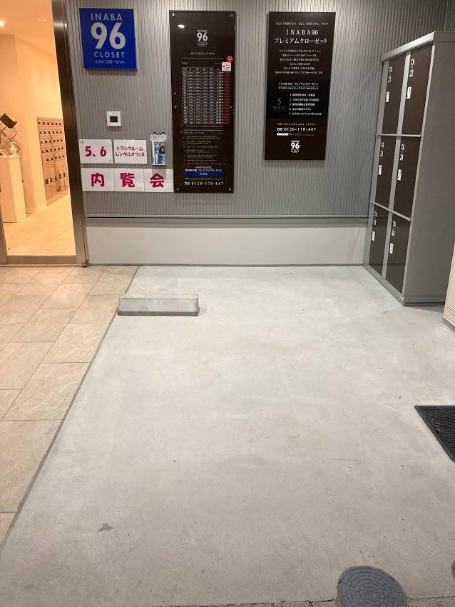 INABA96今池店 駐車スペース
