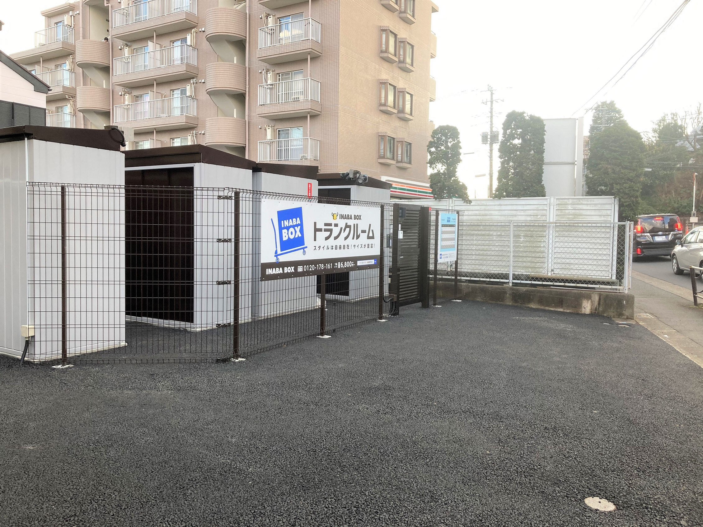 【新規OPEN】川崎東野川店 駐車場あり
