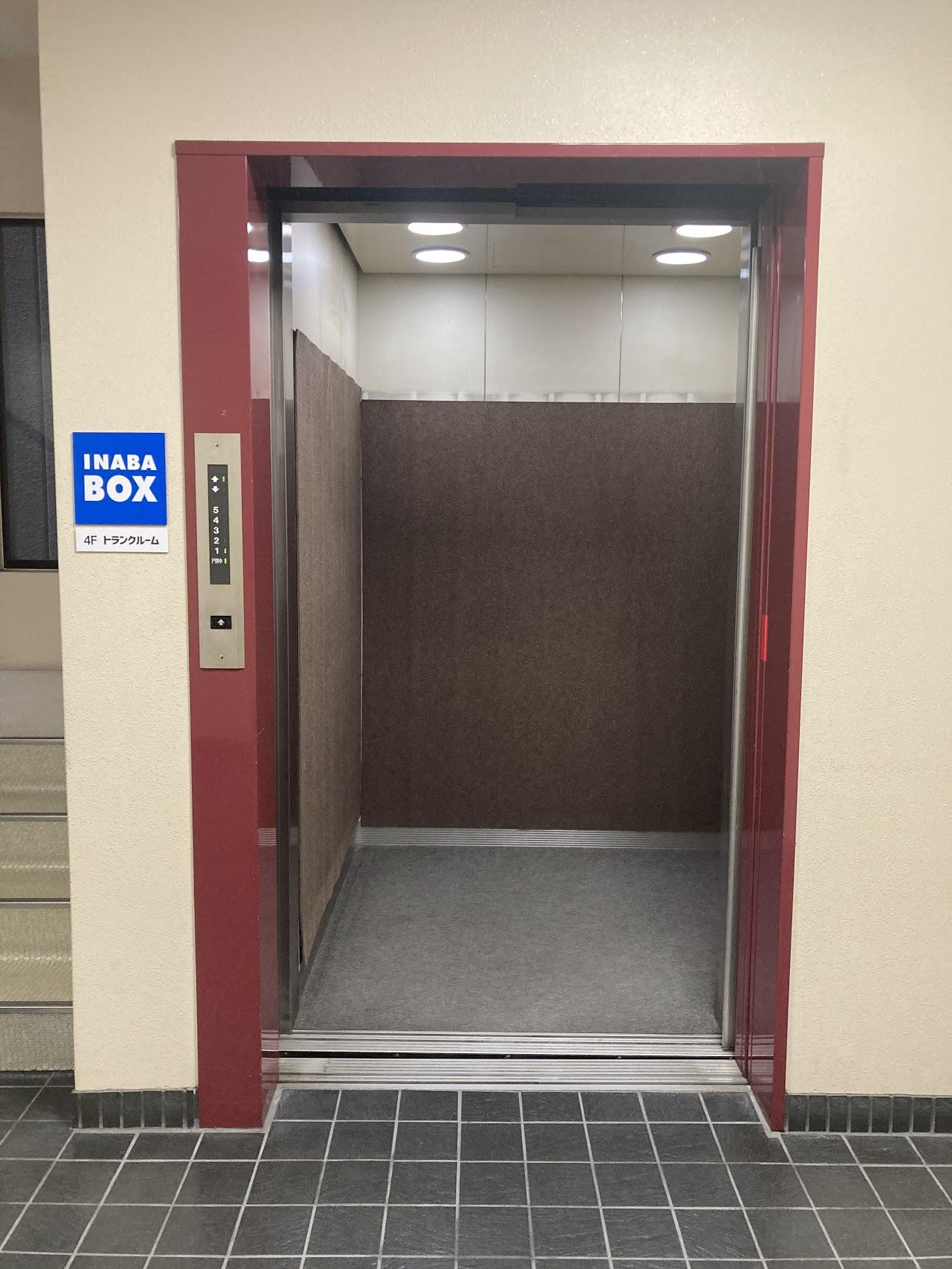 【新規OPEN】橘本町通り店(たちばなほんまちどおり) エレベーターあり