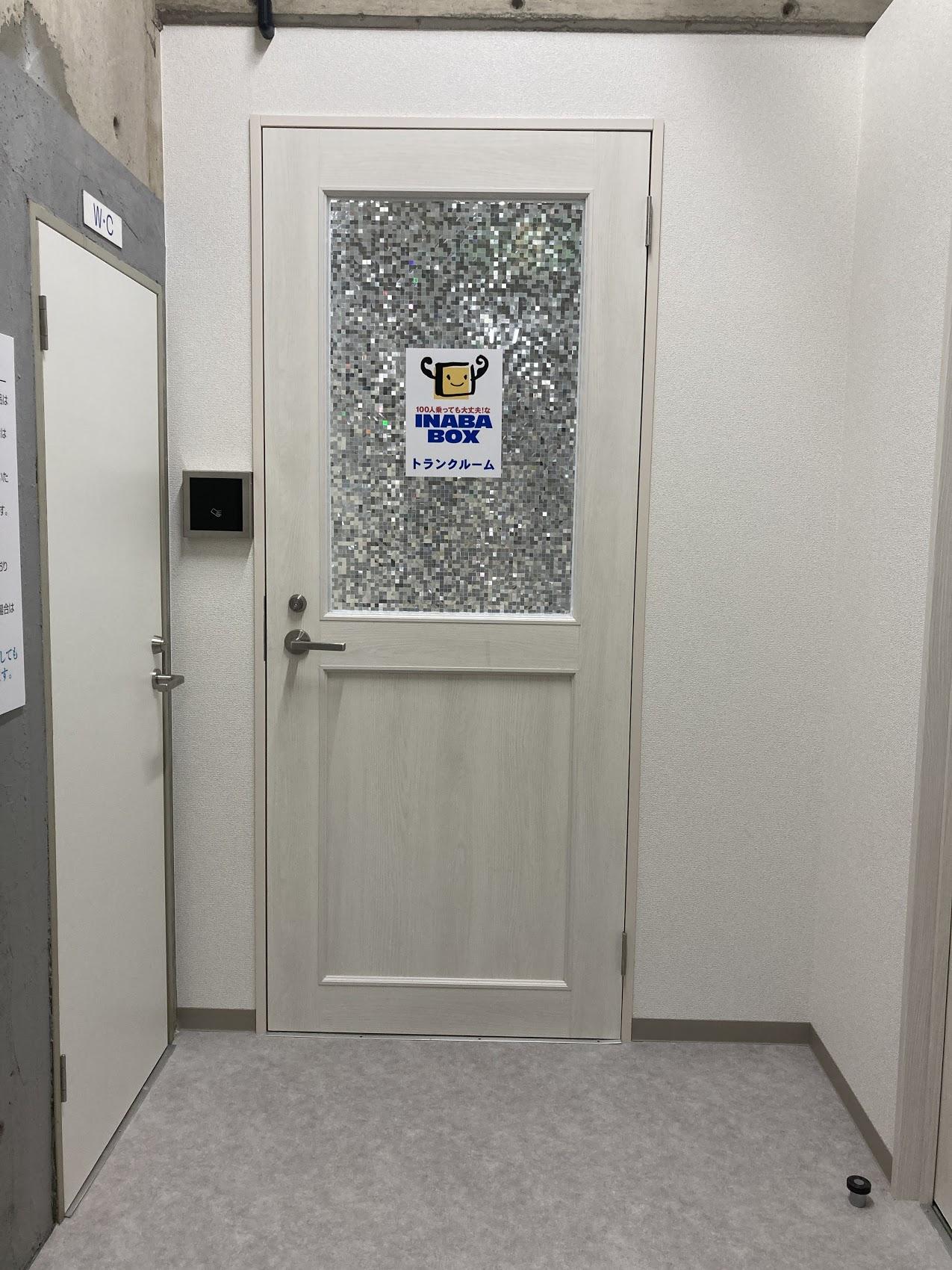 【新規OPEN】橘本町通り店(たちばなほんまちどおり) 4F店舗入口