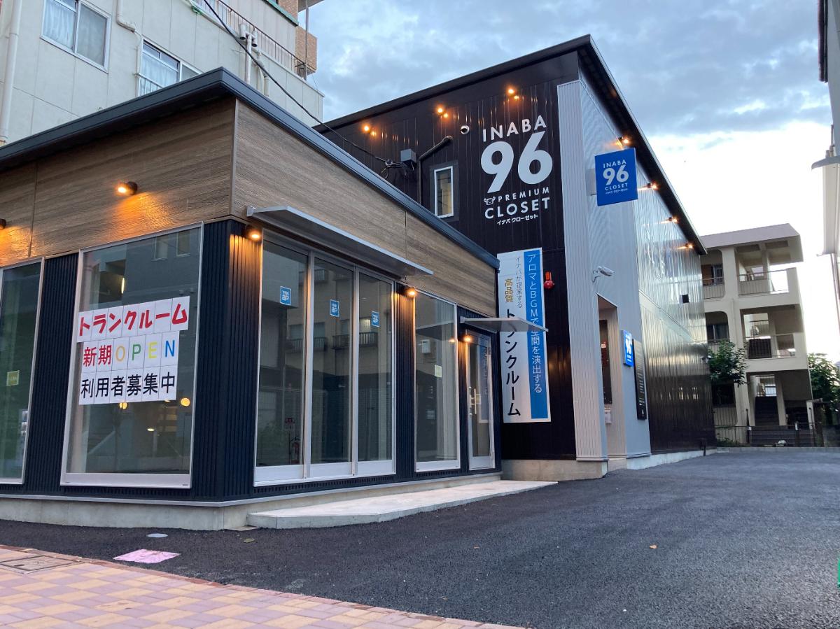INABA96東矢口店