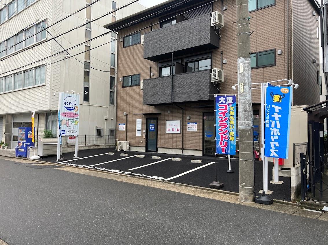 【新規オープン】鶴舞3丁目店 店舗外観
