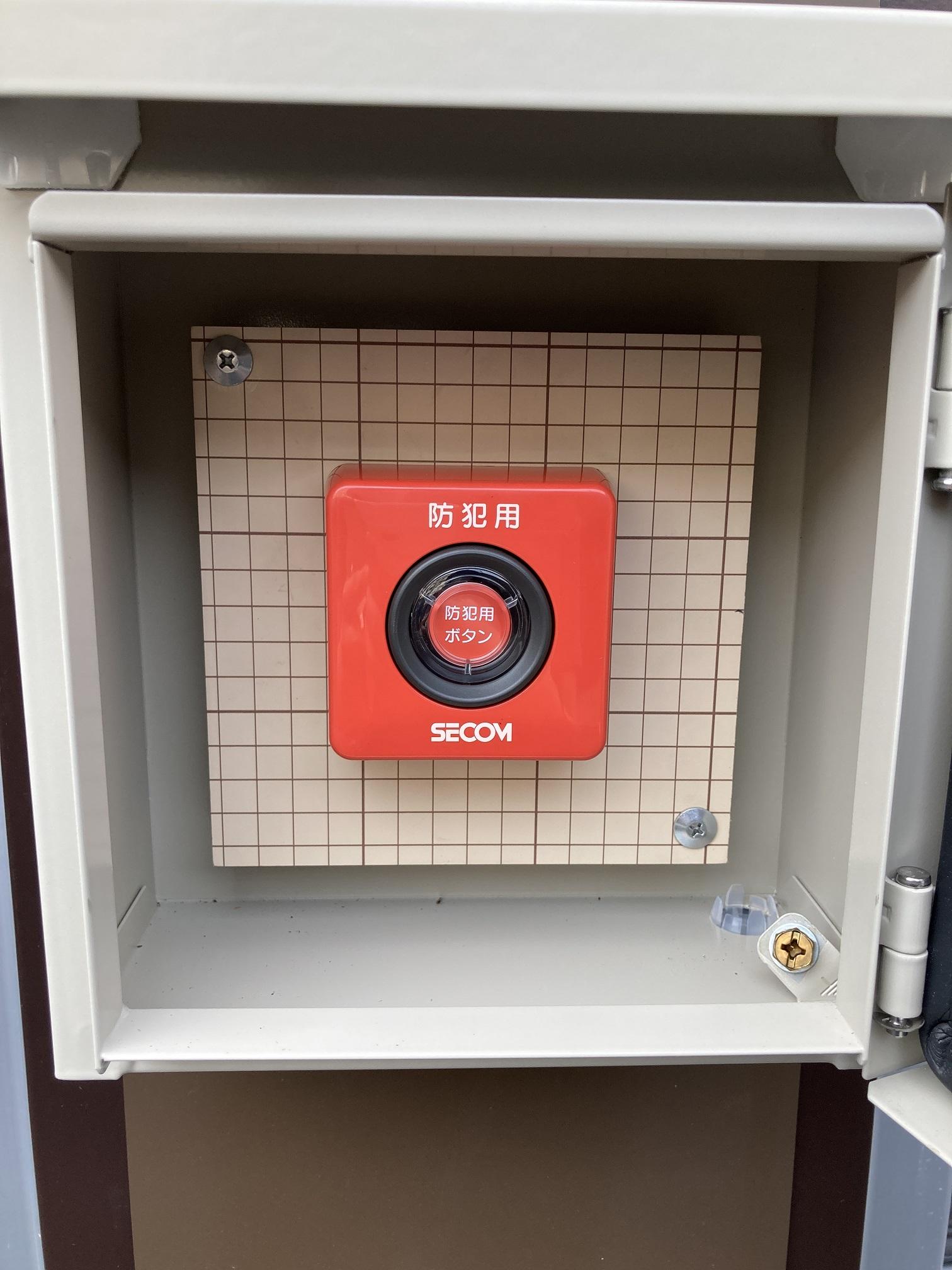 【8月31日オープン】川越南台店 防犯ベル