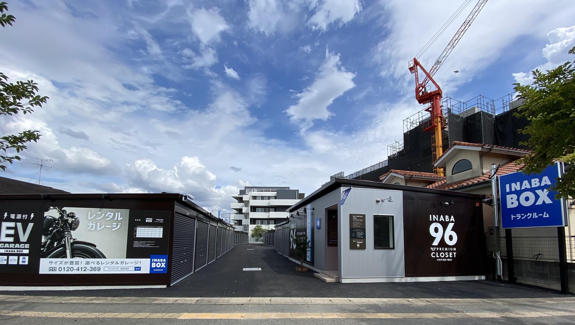 【新規オープン】INABA96福岡花畑店 店舗全体像