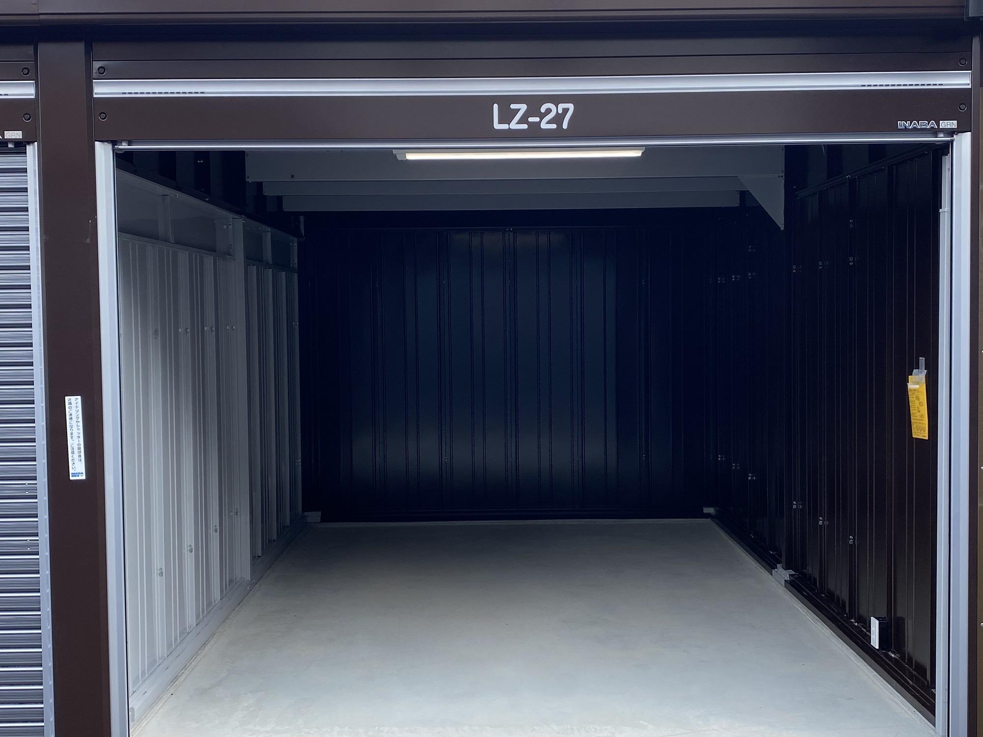 【新規10月上旬OPEN】横須賀吉井店 画像はイメージです。