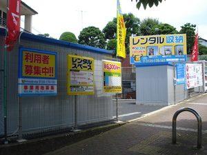 小竹向原駅前店