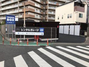 【9月1日OPEN!】鴻池徳庵1号店